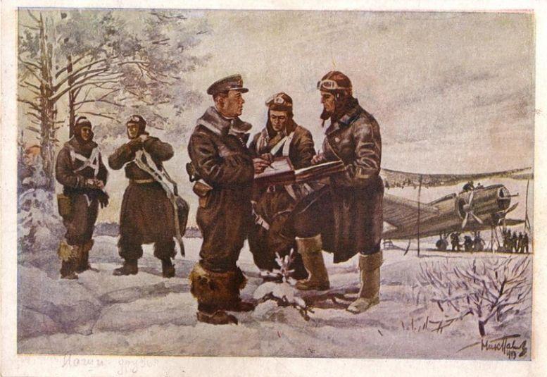 Новым годом, история советской военной открытки