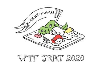 WRF JRRT 2020