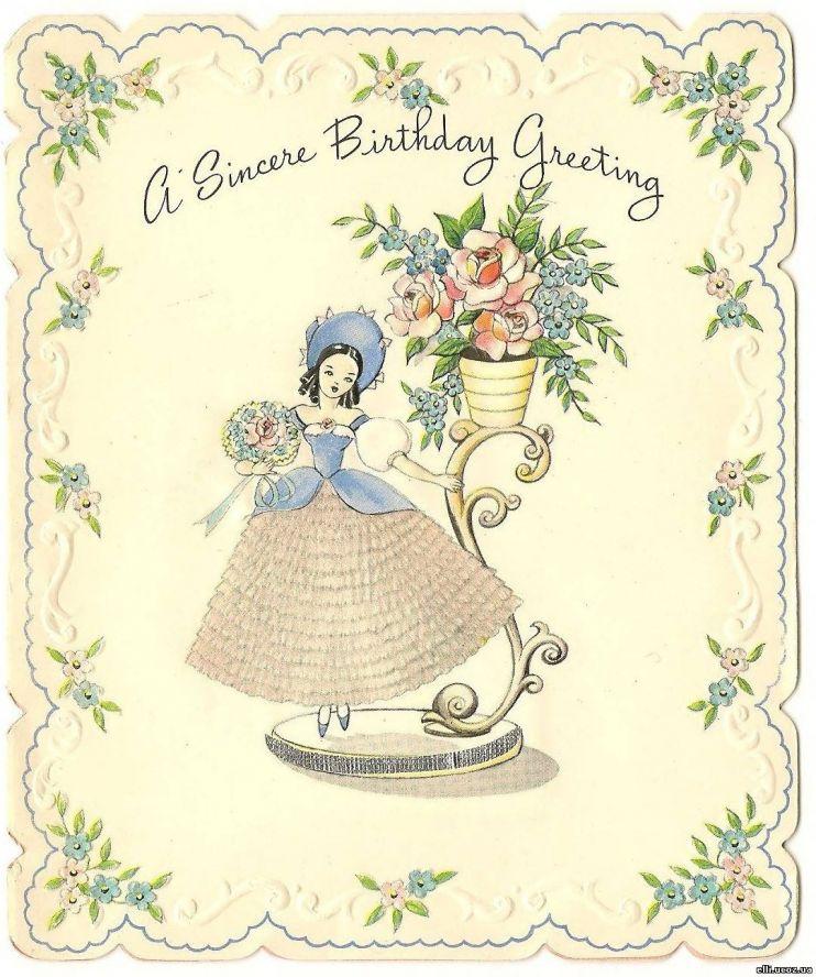 С днем рождения сестра ретро открытки