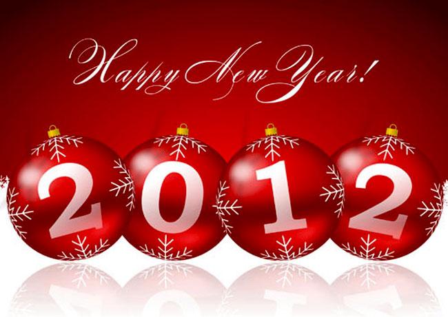 Открытки новым 2012, доброе утро