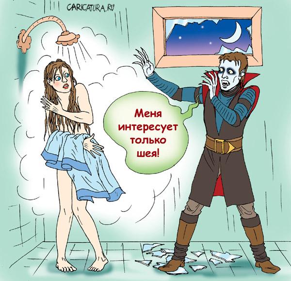 Смешные вампиры рисунки