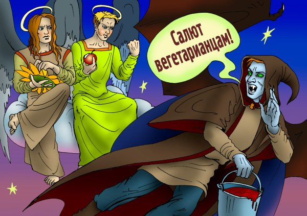 Прикольные картинки по вампиру-рыцарей