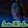 ~Lady_Loki~