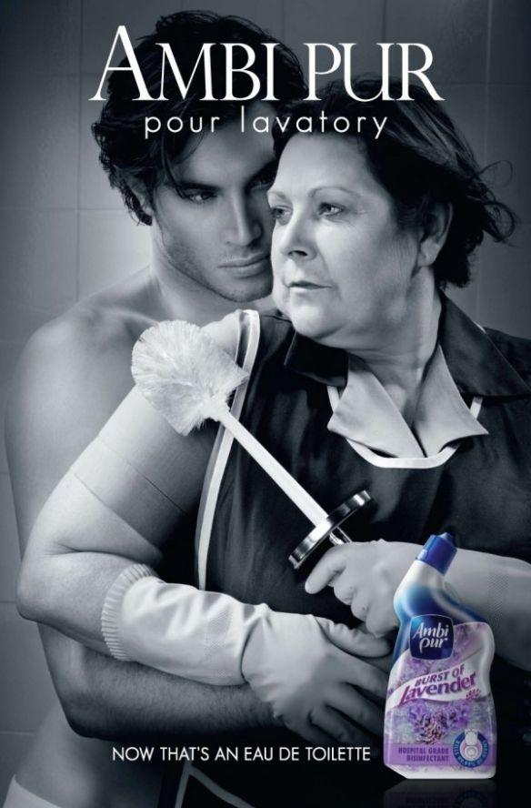 Марта, парфюмерия в смешных картинках