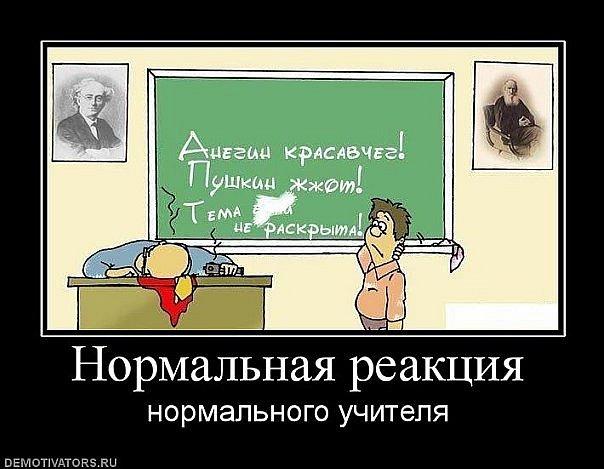 Открытка своими, картинки с надписью про учителей