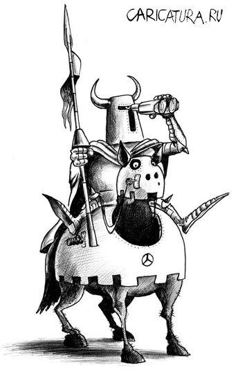 Смешные рисунки о рыцарях, открытка