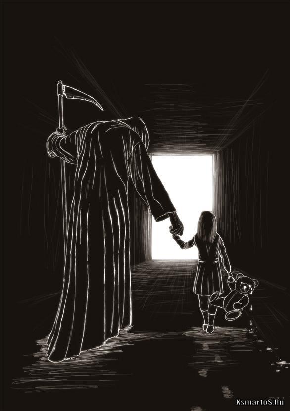 Картинки о смерти человека