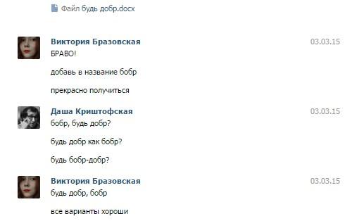 Анекдот Про Пушкина Блока И Маяковского