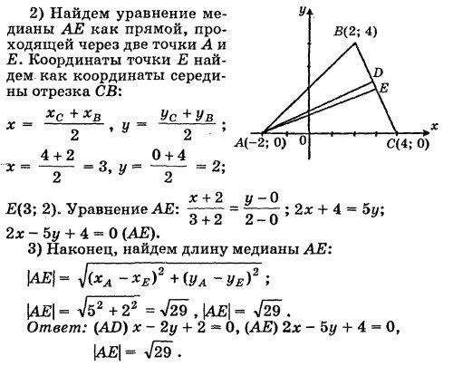 formuli-po-geometrii-11-klass-vektori-sortirovka