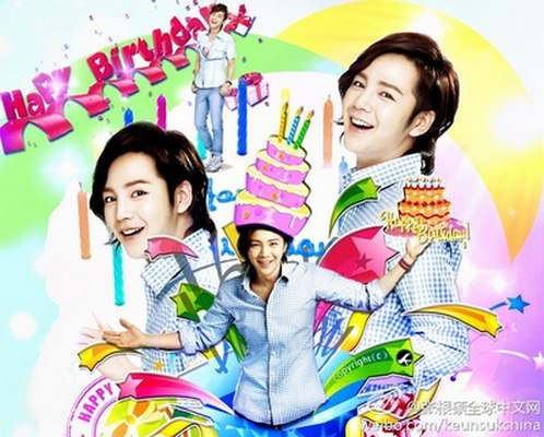 поздравления с днем рождения на корейском для друга
