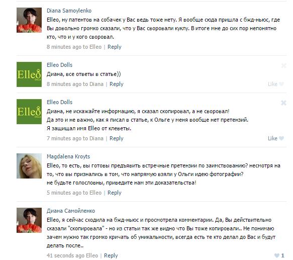 russkiy-seks-do-predelov-rastyanutie-anali-zasveti-trusikov-onlayn