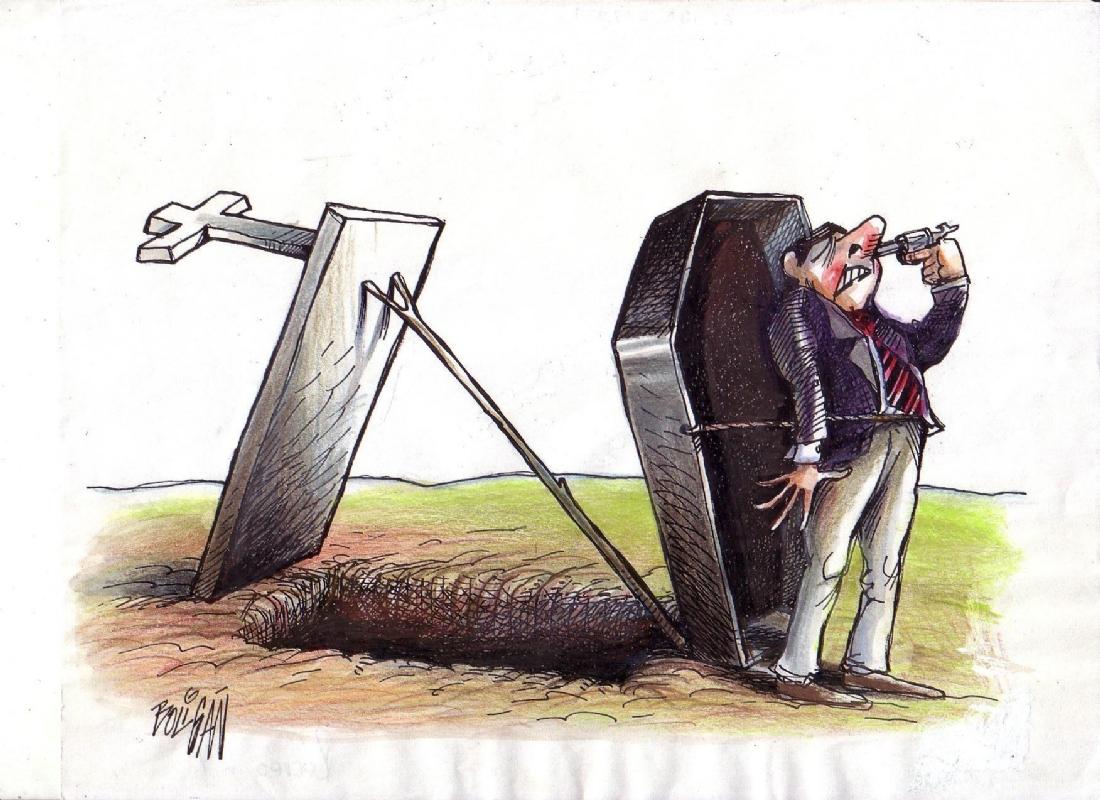 зависимости картинки про иронию капусты бюджетное