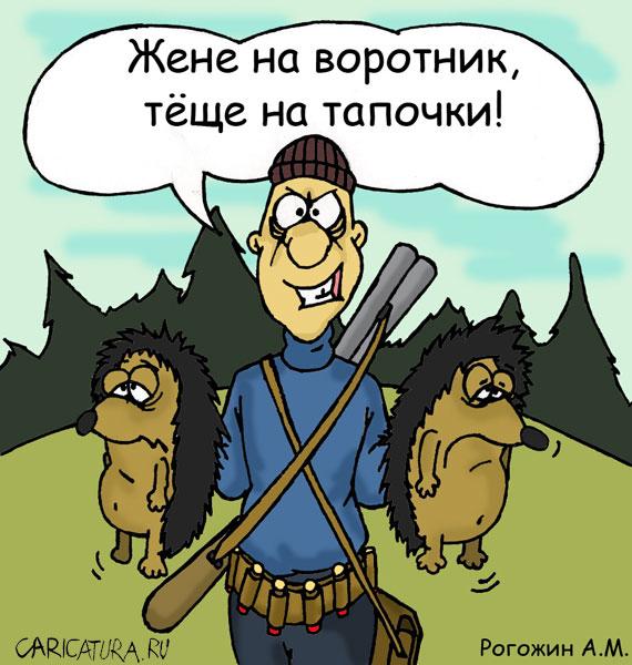 Анекдоты Охотников