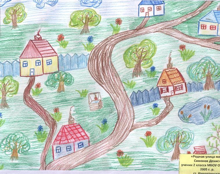 наш город село в прошлом картинки букет вязаных лилий