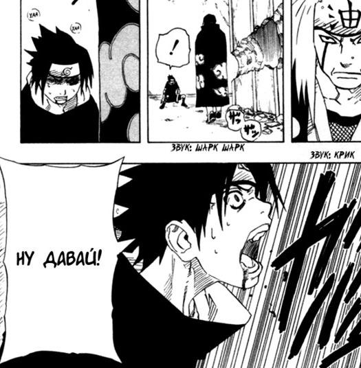 Сакура теперь в акацуки и занимается сексом с итачи