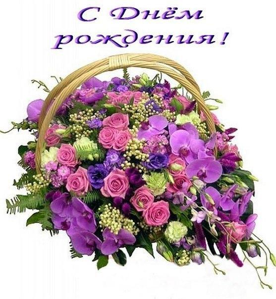 Открытки с днем рождения с букетами орхидей