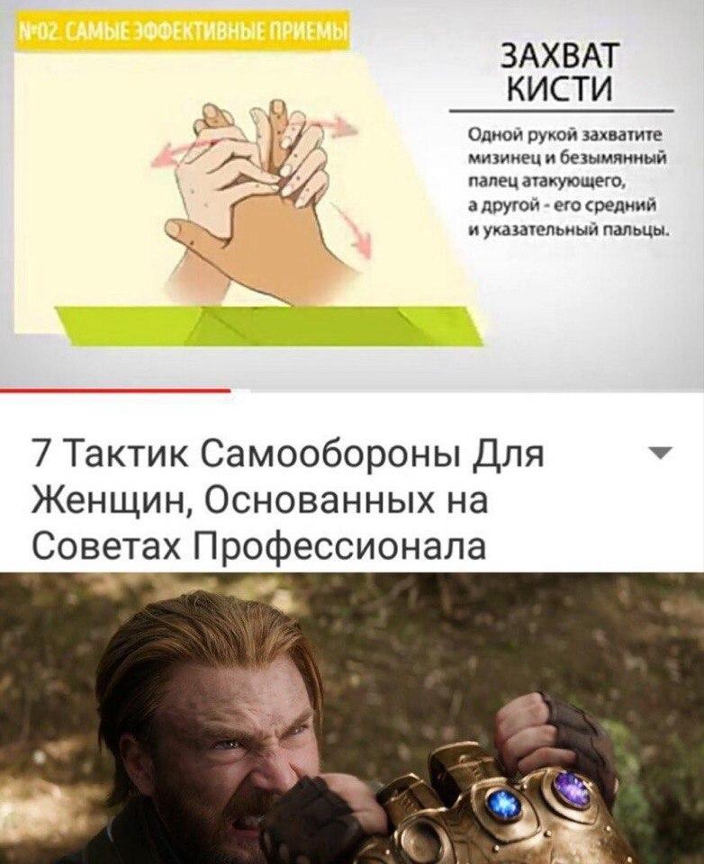 Где тетка облизывает палец поставь палец, порно зрелые русских женщины