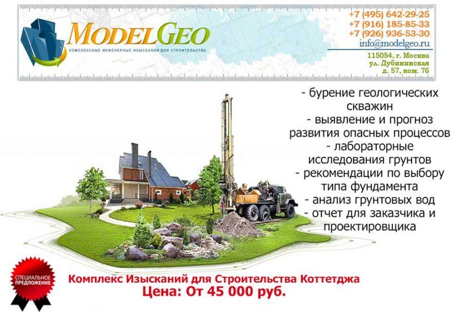 Работа фриланс строительство сайт фриланса в омске