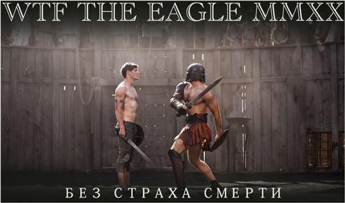 WTF The Eagle 2020