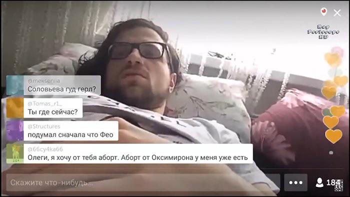 Видео пиздатый секс в лежачем положении на спине