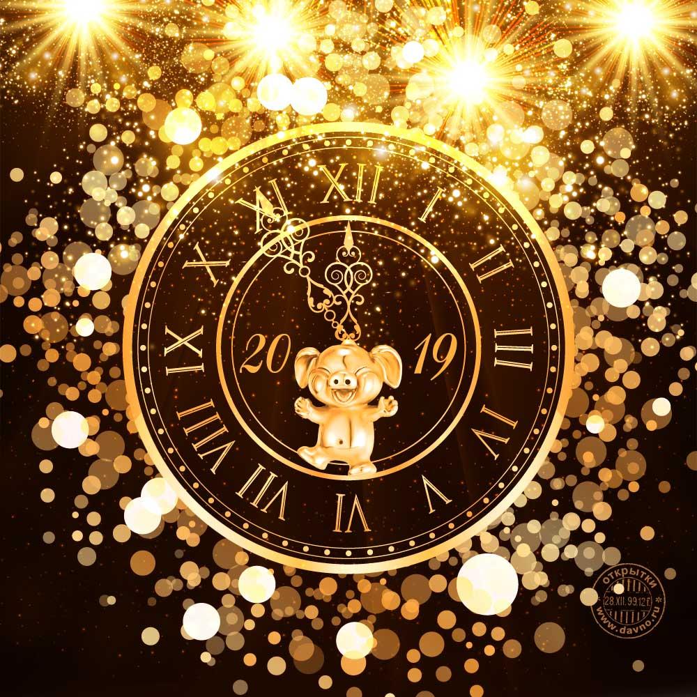 Часы с новым годом картинки