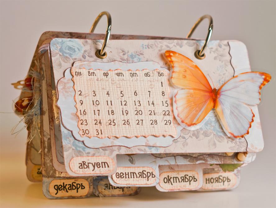 Открытки с календарями