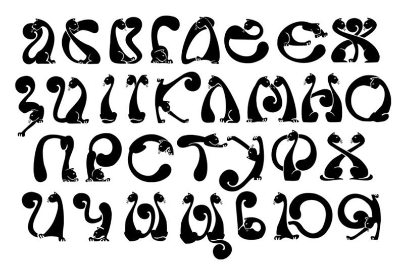 заранее, картинки необычного алфавита хуже скатиться критику