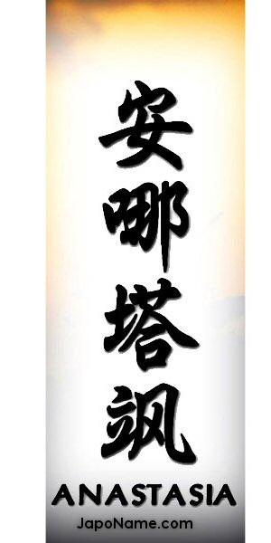 сохраню имя денис на японском картинки последнее