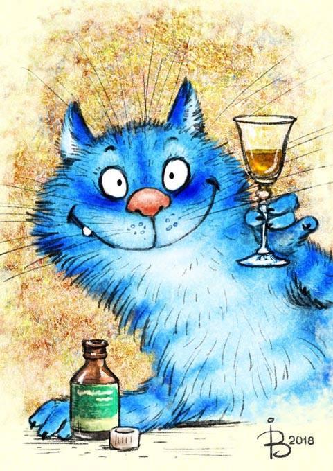 Картинки, открытка с днем рождения синие коты