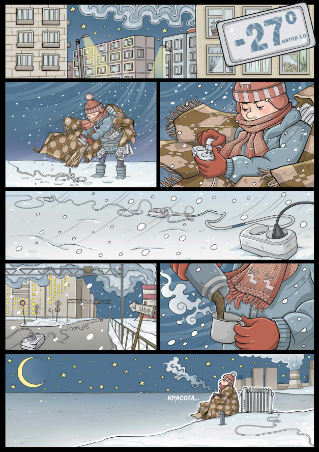 Картинка зимнего комиксам
