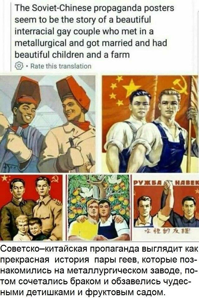 Юные гимнасты геи трахаются