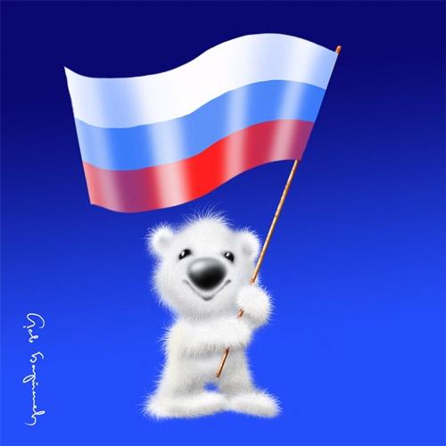 картинка белый медведь с флагом россии тонкие