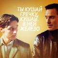Злючка_Колючка