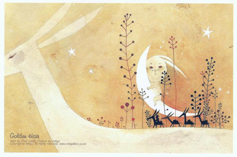 Почтовые открытки луна, привет удачного
