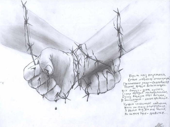Рисунки со смыслом о жизни и любви для начинающих